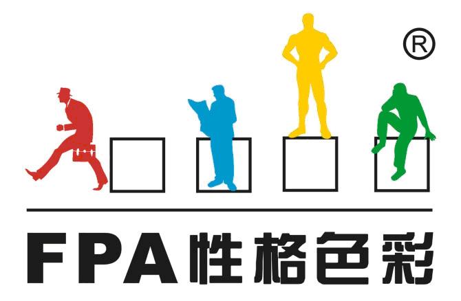 """性格色彩测试:也就是性格颜色测验,它是对性格的科学测试,它主要测验一个人性格,这是一组标准的性格色彩测试题。 """"FPA®性格色彩""""的创始人——乐嘉,是国内首位运用色彩标识性格类型并逐渐将整个性格分析系统色彩化的导师,他用""""红、蓝、黄、绿""""四色代替人的性格类型,借助一幅幅美妙的图画来解析多变的人生;通过对""""性格色彩密码""""的解读,帮助你了解自己的性格,在人际交往中,做到知己知彼。 本测试说明: 本测试展示"""